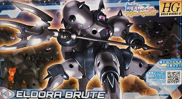 [ Gunpla ] HGBD 1144 Eldora Brute (6)