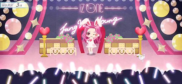 IZONE remember Z (10)