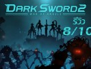 -Review-Dark-Sword2 (1) - Copy