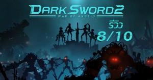-Review-Dark-Sword2 (1) - Copy