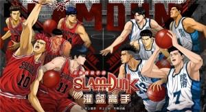 Slamdunk mobile (1)