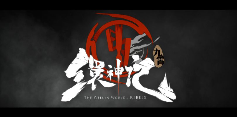 The-Welkin-World-Rebels-810x400