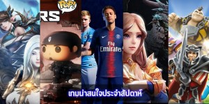 android-top-game-download-23rd-August (1)