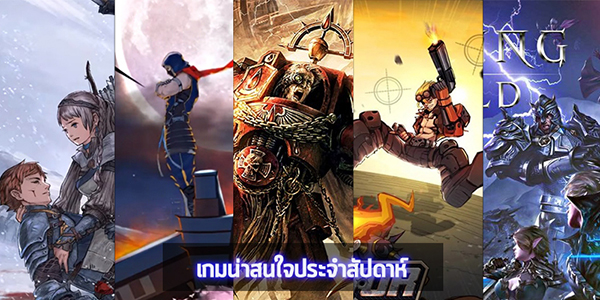 android-top-game-download16th-August 2019 (1)