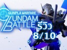 gundam-battle-gunpla-warfare-gundam-breaker-mobile-REVIEW (22)