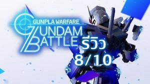 gundam-battle-gunpla-warfare-gundam-breaker-mobile-REVIEW (22)