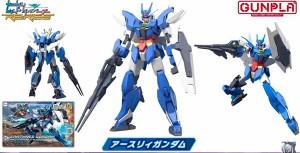 gunpla-HGBD-R-Core-Gundam-3-Types-Weapons (19)