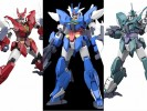 gunpla-HGBD-R-Core-Gundam-3-Types-Weapons (20)