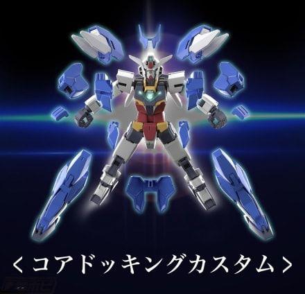 gunpla-HGBD-R-Core-Gundam-3-Types-Weapons (3)