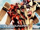 gunpla-HGBD-R-Nu-Zeon-Gundam (4) copy