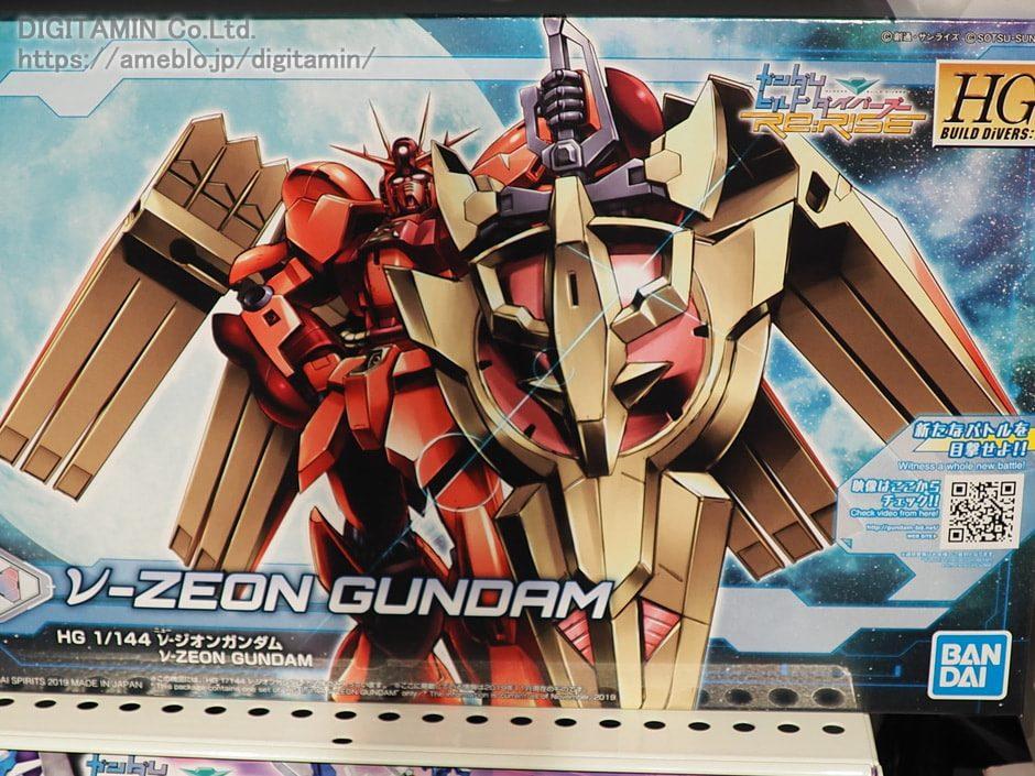 gunpla-HGBD-R-Nu-Zeon-Gundam (4)