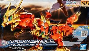 gunpla-HGBD-Valkylander (5)