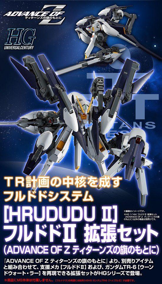gunpla-Hrududu-II-pack-for-Gundam-TR-6 (6)
