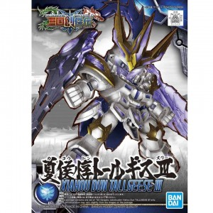 gunpla-SD-Xiahou-Dun-Tallgeese-III (4)