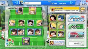 Captain-Tsubasa-Zero thai (4)