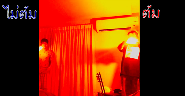 Glowstick (13)