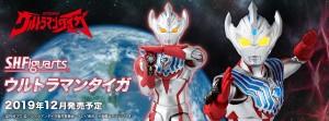 SHF Ultraman Taiga (1)