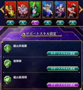 Saint Seiya Shining Soldiers Jap Ver (1).mp4_snapshot_06.26_[2019.09.04_15.01.53]