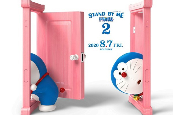 Stand-by-me-Doraemon-2-2020 (4)