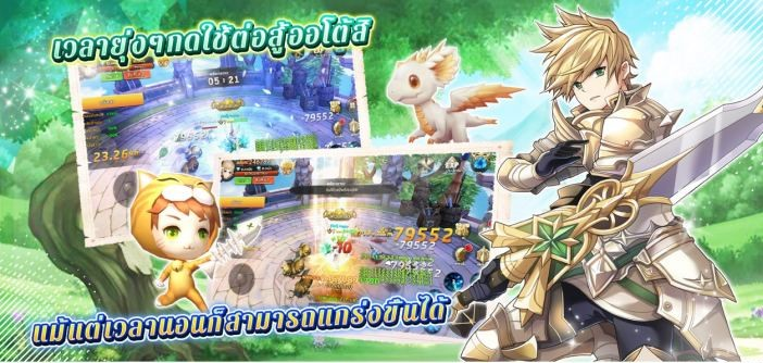 android-top-game-download 20 feb 2020  (4)