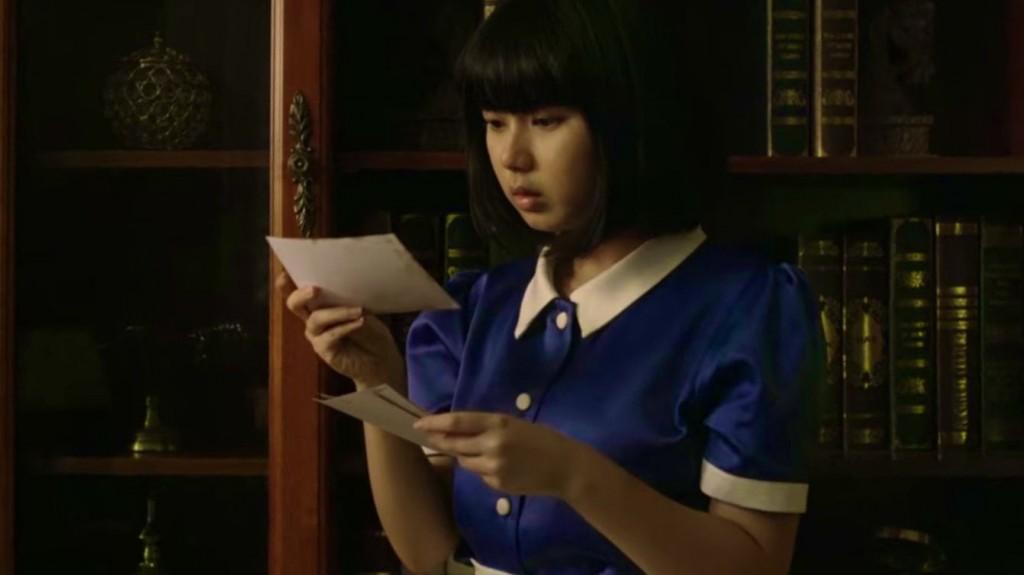 The-Maid (6)